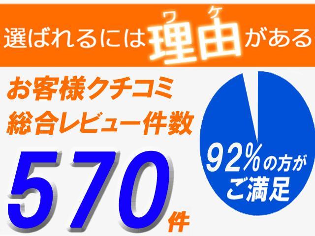 S300hエクスクルーシブ360度カメラ ヘッドアップD禁煙(4枚目)