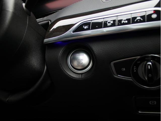S300hエクスクルーシブ360度カメラ ヘッドアップD禁煙(17枚目)