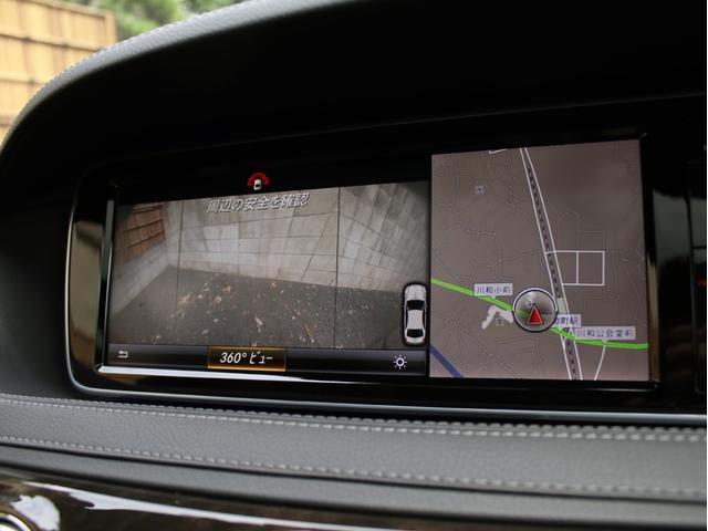 S300hエクスクルーシブ360度カメラ ヘッドアップD禁煙(19枚目)