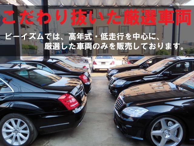 弊社では高年式・低走行車を中心に、厳選した車両のみを仕入れております。