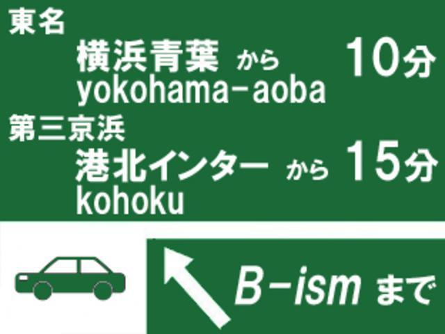 お車でのアクセスGOOD!電車の場合でも川和町駅より徒歩2分♪