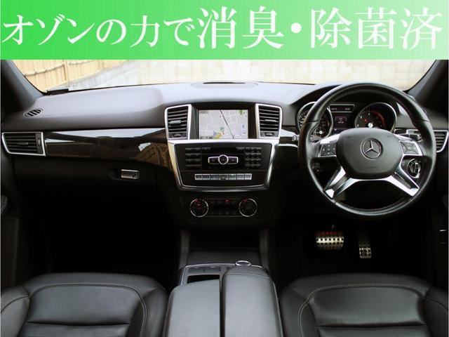 ML350 ブルーテック 4マチック 右H AMGスポーツPKG コンフォートPKG 黒革 禁煙 キーレスゴー 純正HDDナビ 地デジ 360°カメラ Bluetoothオーディオ シートヒーター AMG20インチアルミ パワーバックドア(30枚目)