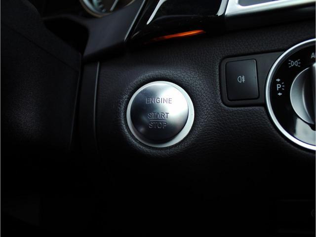 ML350 ブルーテック 4マチック 右H AMGスポーツPKG コンフォートPKG 黒革 禁煙 キーレスゴー 純正HDDナビ 地デジ 360°カメラ Bluetoothオーディオ シートヒーター AMG20インチアルミ パワーバックドア(31枚目)