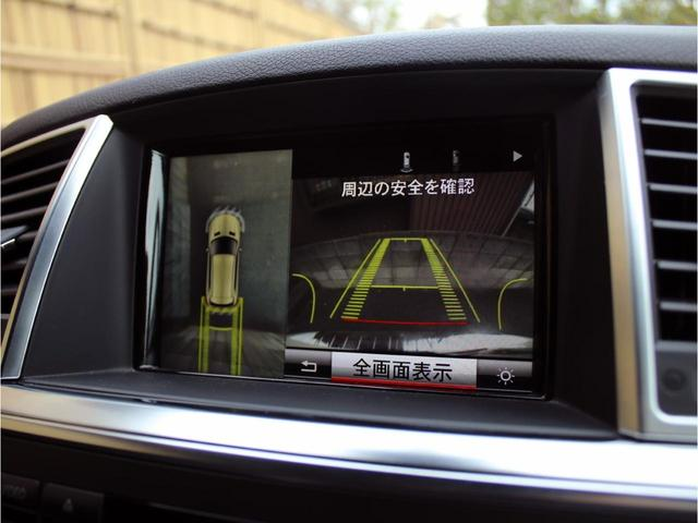 ML350 ブルーテック 4マチック 右H AMGスポーツPKG コンフォートPKG 黒革 禁煙 キーレスゴー 純正HDDナビ 地デジ 360°カメラ Bluetoothオーディオ シートヒーター AMG20インチアルミ パワーバックドア(34枚目)