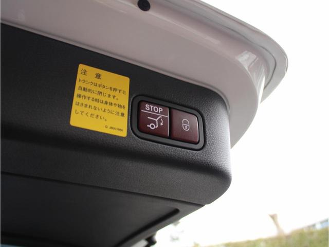 ML350 ブルーテック 4マチック 右H AMGスポーツPKG コンフォートPKG 黒革 禁煙 キーレスゴー 純正HDDナビ 地デジ 360°カメラ Bluetoothオーディオ シートヒーター AMG20インチアルミ パワーバックドア(47枚目)