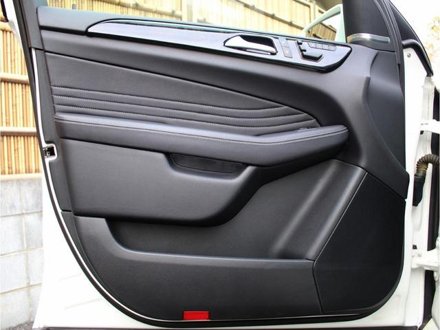 ML350 ブルーテック 4マチック 右H AMGスポーツPKG コンフォートPKG 黒革 禁煙 キーレスゴー 純正HDDナビ 地デジ 360°カメラ Bluetoothオーディオ シートヒーター AMG20インチアルミ パワーバックドア(48枚目)