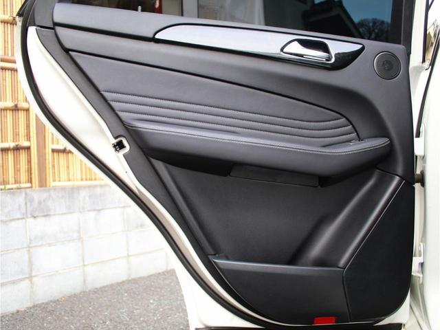 ML350 ブルーテック 4マチック 右H AMGスポーツPKG コンフォートPKG 黒革 禁煙 キーレスゴー 純正HDDナビ 地デジ 360°カメラ Bluetoothオーディオ シートヒーター AMG20インチアルミ パワーバックドア(50枚目)