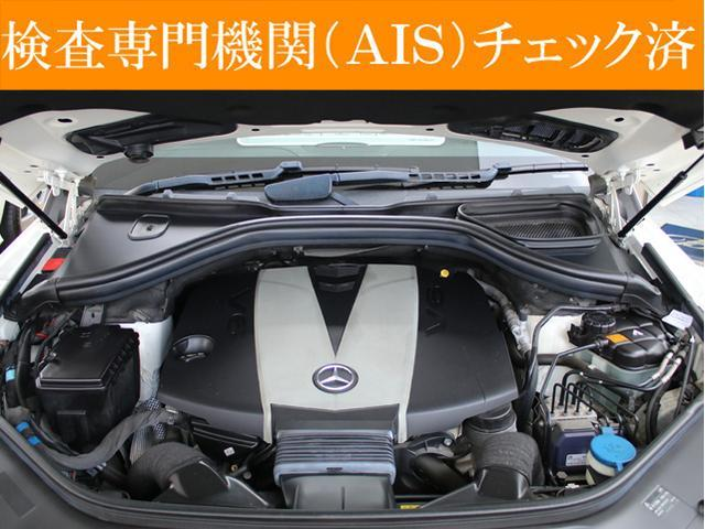 ML350 ブルーテック 4マチック 右H AMGスポーツPKG コンフォートPKG 黒革 禁煙 キーレスゴー 純正HDDナビ 地デジ 360°カメラ Bluetoothオーディオ シートヒーター AMG20インチアルミ パワーバックドア(52枚目)