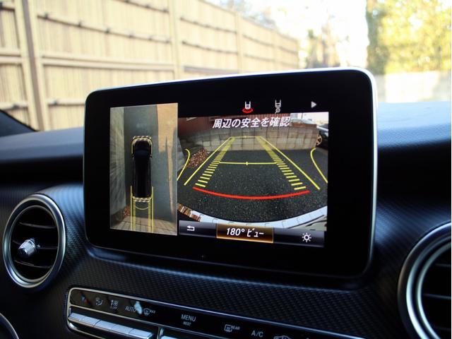 V220d スポーツ ロング レーダーセーフティ 360°カメラ 禁煙 HDDナビ 地デジ シートヒーター パノラミックスライディングルーフ 両側パワースライドドア パワーバックドア AMG19インチアルミホイール(22枚目)