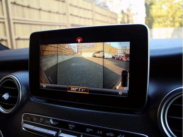 V220d スポーツ ロング レーダーセーフティ 360°カメラ 禁煙 HDDナビ 地デジ シートヒーター パノラミックスライディングルーフ 両側パワースライドドア パワーバックドア AMG19インチアルミホイール(23枚目)