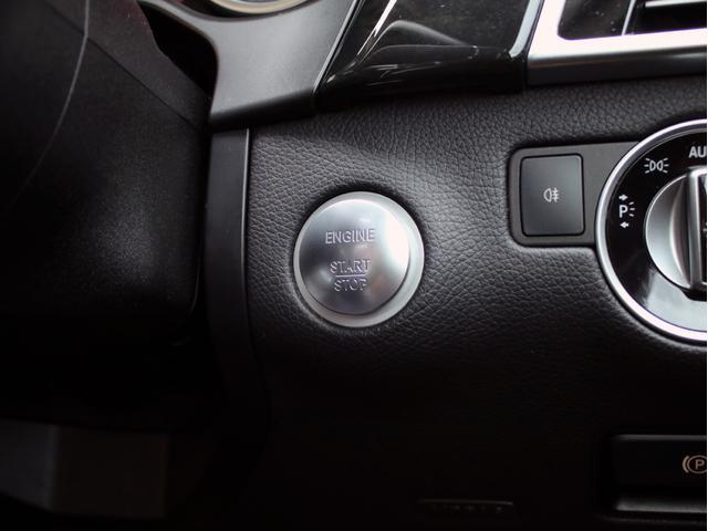 GLE350d 4マチックスポーツ 右H 黒本革 キーレスゴー HDDナビ 地デジ 360°カメラ Bluetoothオーディオ レーダーセーフティ パノラミックスライディングルーフ 社外20インチアルミホイール ローダウン(31枚目)