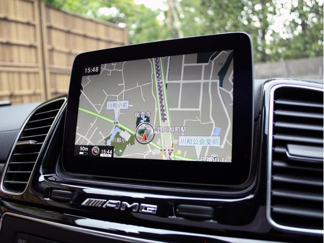 GLE350d 4マチックスポーツ 右H 黒本革 キーレスゴー HDDナビ 地デジ 360°カメラ Bluetoothオーディオ レーダーセーフティ パノラミックスライディングルーフ 社外20インチアルミホイール ローダウン(33枚目)