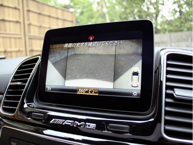 GLE350d 4マチックスポーツ 右H 黒本革 キーレスゴー HDDナビ 地デジ 360°カメラ Bluetoothオーディオ レーダーセーフティ パノラミックスライディングルーフ 社外20インチアルミホイール ローダウン(35枚目)