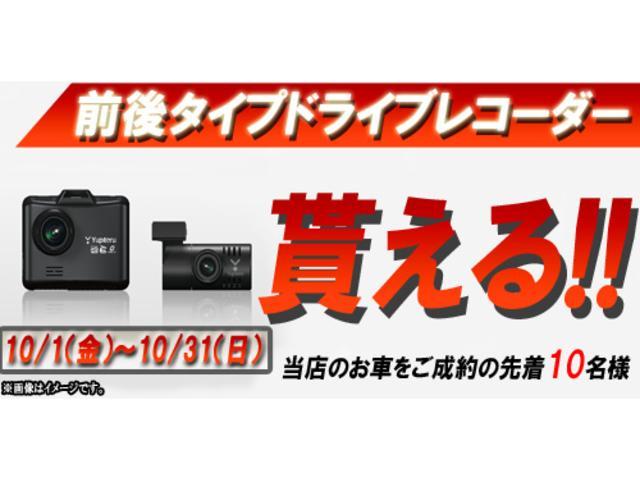 GLE350d 4マチックスポーツ 右H 黒革 1オーナー 禁煙 キーレスゴー HDDナビ 地デジ 360°カメラ Bluetoothオーディオ レーダーセーフティ シートヒーター LEDヘッドライト AMG20インチ パワーバックドア(2枚目)