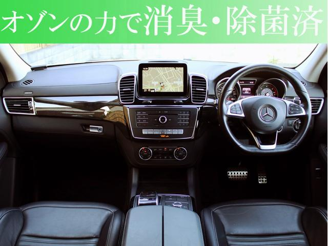 GLE350d 4マチックスポーツ 右H 黒革 1オーナー 禁煙 キーレスゴー HDDナビ 地デジ 360°カメラ Bluetoothオーディオ レーダーセーフティ シートヒーター LEDヘッドライト AMG20インチ パワーバックドア(30枚目)