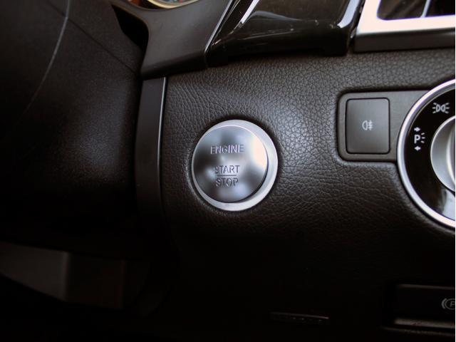 GLE350d 4マチックスポーツ 右H 黒革 1オーナー 禁煙 キーレスゴー HDDナビ 地デジ 360°カメラ Bluetoothオーディオ レーダーセーフティ シートヒーター LEDヘッドライト AMG20インチ パワーバックドア(31枚目)