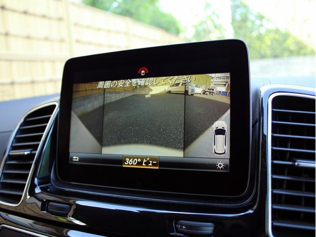 GLE350d 4マチックスポーツ 右H 黒革 1オーナー 禁煙 キーレスゴー HDDナビ 地デジ 360°カメラ Bluetoothオーディオ レーダーセーフティ シートヒーター LEDヘッドライト AMG20インチ パワーバックドア(35枚目)