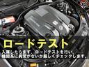 ML350 ブルーテック 4マチック 右H AMGスポーツPKG コンフォートPKG 黒革 禁煙 キーレスゴー 純正HDDナビ 地デジ 360°カメラ Bluetoothオーディオ シートヒーター AMG20インチアルミ パワーバックドア(55枚目)