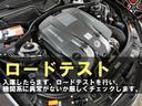 GLE350d 4マチックスポーツ 右H 黒本革 キーレスゴー HDDナビ 地デジ 360°カメラ Bluetoothオーディオ レーダーセーフティ パノラミックスライディングルーフ 社外20インチアルミホイール ローダウン(56枚目)