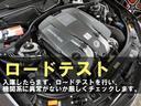 C200アバンギャルド AMGライン 右H C63スタイル キーレスゴー レーダーセーフティ 禁煙 黒アルティコレザーシート HDDナビ 地デジ バックカメラ FOCALスピーカー カールソン20インチアルミ 社外マフラー ローダウン(53枚目)