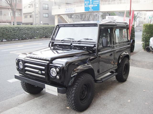 「ランドローバー」「ランドローバーディフェンダー」「SUV・クロカン」「東京都」の中古車18