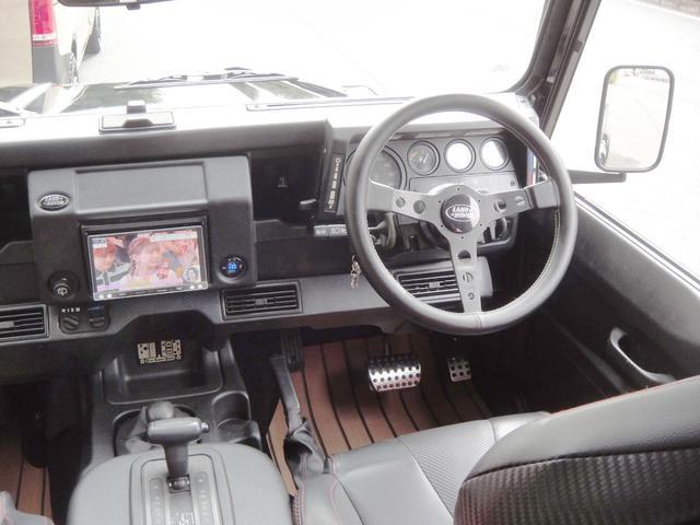 「ランドローバー」「ランドローバーディフェンダー」「SUV・クロカン」「東京都」の中古車23