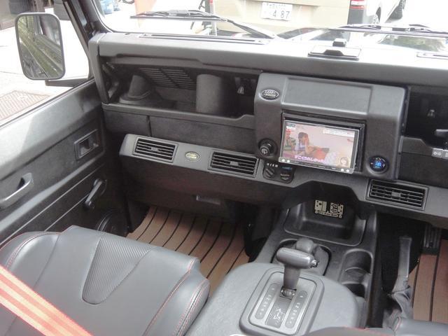「ランドローバー」「ランドローバーディフェンダー」「SUV・クロカン」「東京都」の中古車24