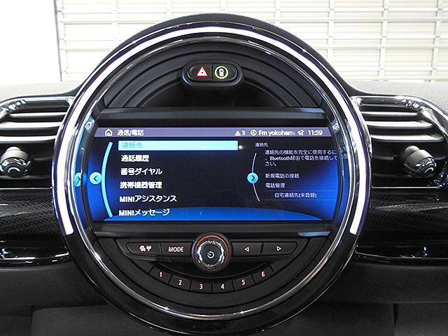 クーパー クラブマン 後期型 ACC ドライビングモード 認定中古車(19枚目)
