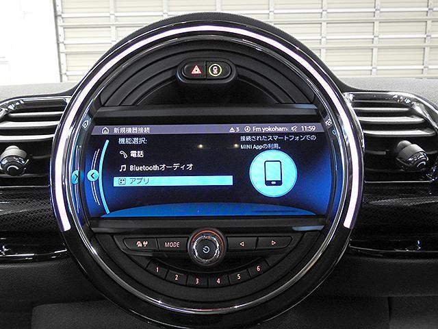 クーパー クラブマン 後期型 ACC ドライビングモード 認定中古車(20枚目)