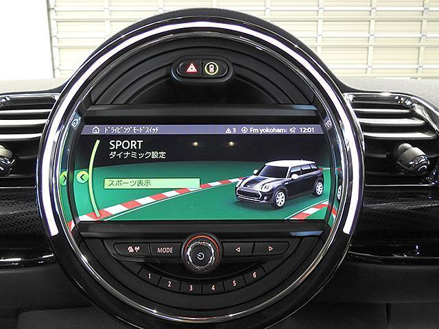 クーパー クラブマン 後期型 ACC ドライビングモード 認定中古車(24枚目)