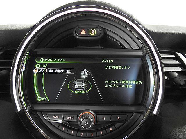 クーパーD 2年保証 ACC HDDナビ バックカメラ&PDC ETC オートライト オートワイパー 白ボンネットストライプ ユニオンジャックミラーカバー LED 15AW ワンおーあー 禁煙車 認定中古車(10枚目)
