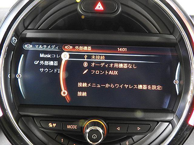 ワン 認定中古車 シートヒーター ETC HDDナビ アイドリングストップ 横滑り防止 MTモード付(13枚目)