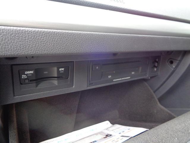 「フォルクスワーゲン」「VW ゴルフヴァリアント」「ステーションワゴン」「東京都」の中古車23