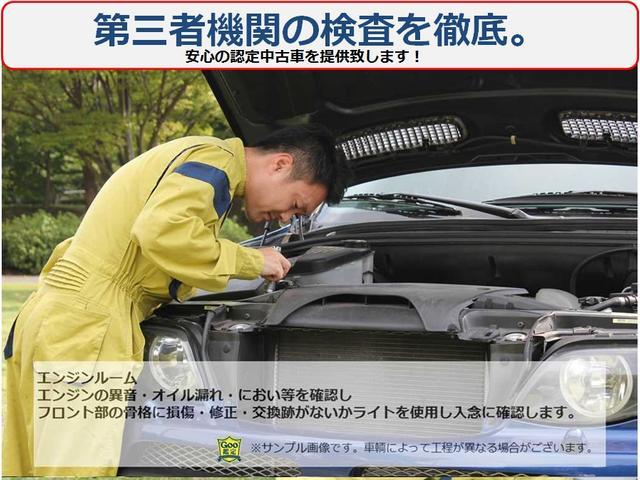 """★弊社ではより安心して御取引きを御検討頂ける様、""""全ての車輌に対して第三者機関査定士によるグー鑑定""""を実施しております。 御確認頂き易いよう、展開図の御案内も行えます。※モデル車輌は異なります。"""