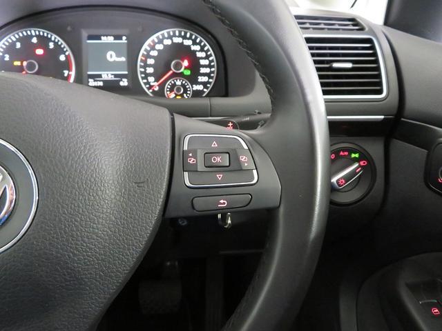 """様々な車両設定が可能な""""マルチファンクション""""オーディオ等も手を離さずに操作が可能です。ご質問等は006697008191へお気軽にお問い合わせください。"""