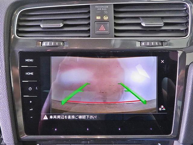 コンフォートライン 7.5モデル 元試乗車 認定中古車(6枚目)
