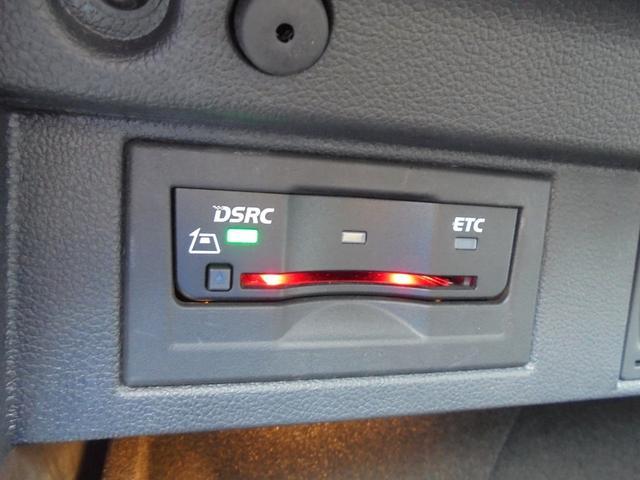 TSIコンフォートライン 7.5型 ディスカバープロ 禁煙車(16枚目)
