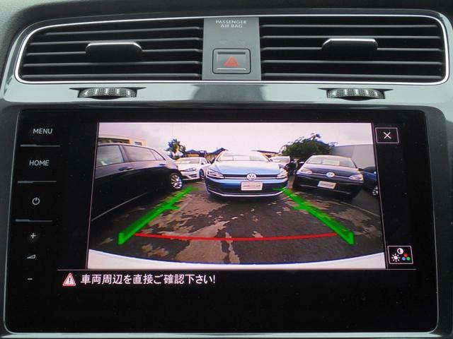 TSIコンフォートライン 7.5型 ディスカバープロ 禁煙車(17枚目)