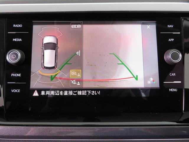 ハイライン セーフティPKG 元試乗車 純正ナビ DWA(6枚目)