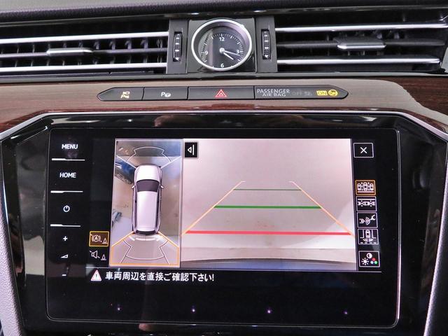 ハイライン テクノロジーPKG ディーゼル 当社元試乗車(7枚目)