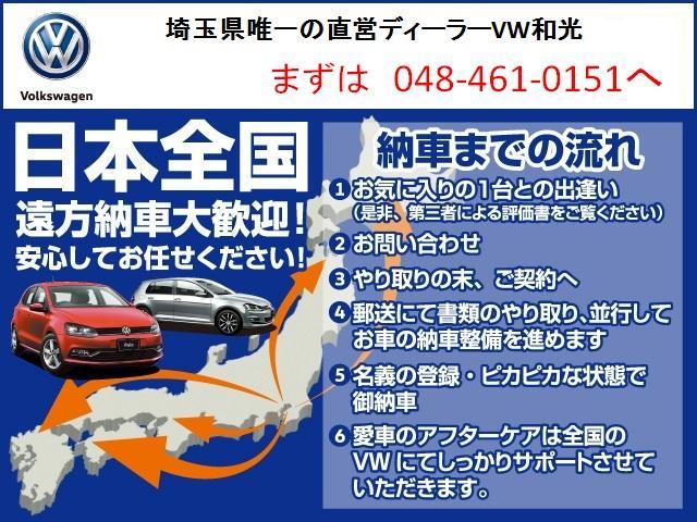 コンフォートライン 7.5モデル 純正ナビ ACC DWA(4枚目)