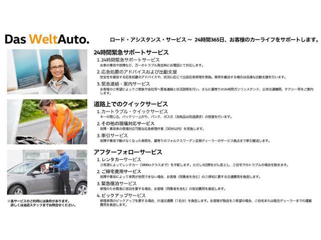 「フォルクスワーゲン」「VW ゴルフ」「コンパクトカー」「埼玉県」の中古車26