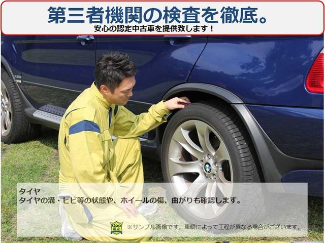 「フォルクスワーゲン」「VW ゴルフ」「コンパクトカー」「埼玉県」の中古車35