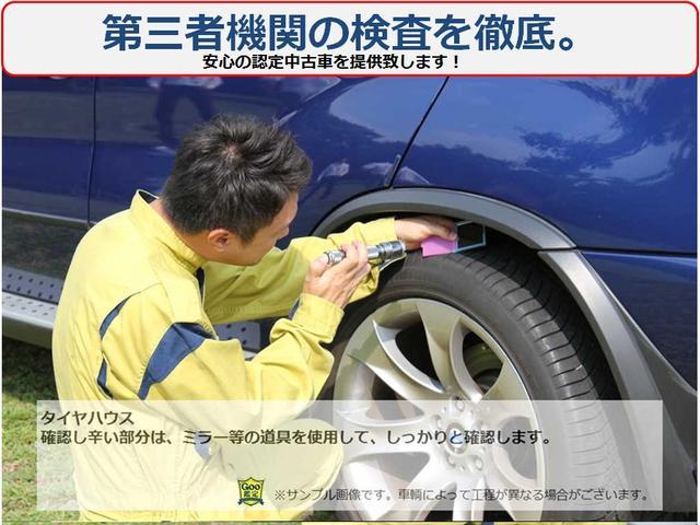 「フォルクスワーゲン」「VW ゴルフ」「コンパクトカー」「埼玉県」の中古車38