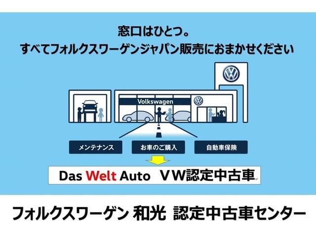 「フォルクスワーゲン」「VW ゴルフ」「コンパクトカー」「埼玉県」の中古車42