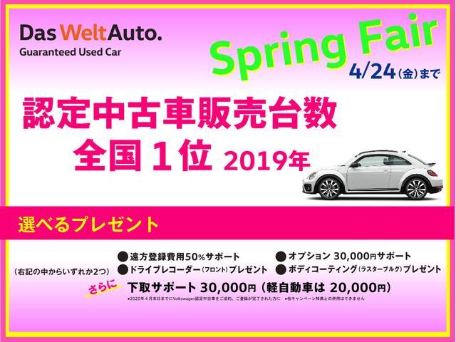 「フォルクスワーゲン」「VW ゴルフGTI」「コンパクトカー」「埼玉県」の中古車3