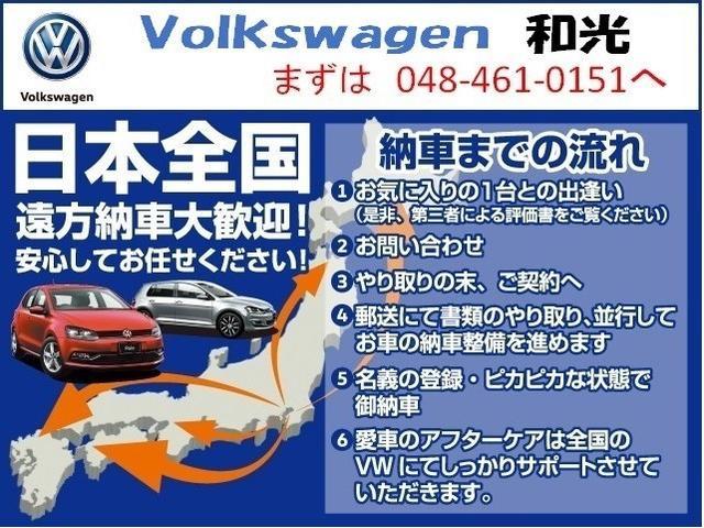 「フォルクスワーゲン」「VW ゴルフGTI」「コンパクトカー」「埼玉県」の中古車4