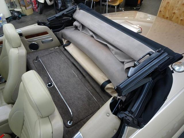 「ジャガー」「XJ」「オープンカー」「神奈川県」の中古車37