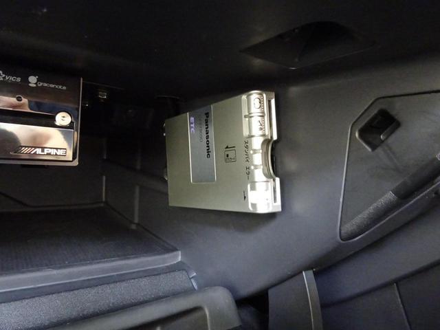 T6 SE AWD 10年モデル 記録簿 オートクルーズ(20枚目)