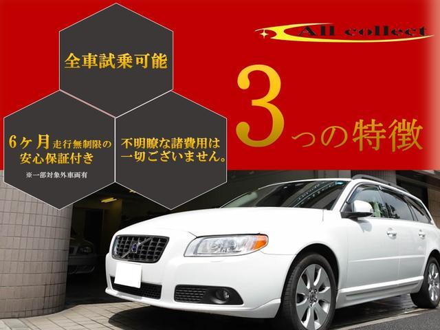 2.0eアクティブプラス 11年モデル ワンオーナー 禁煙車(2枚目)